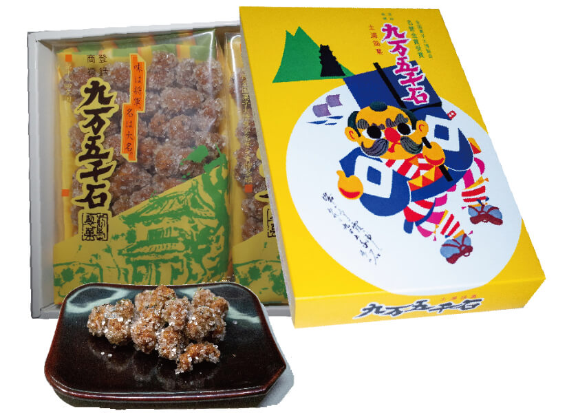 ②前島製菓